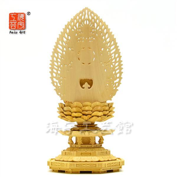 木彫り仏像 【釈迦如来】 柘植 飛天光背八角台坐2.5寸 総高26cm