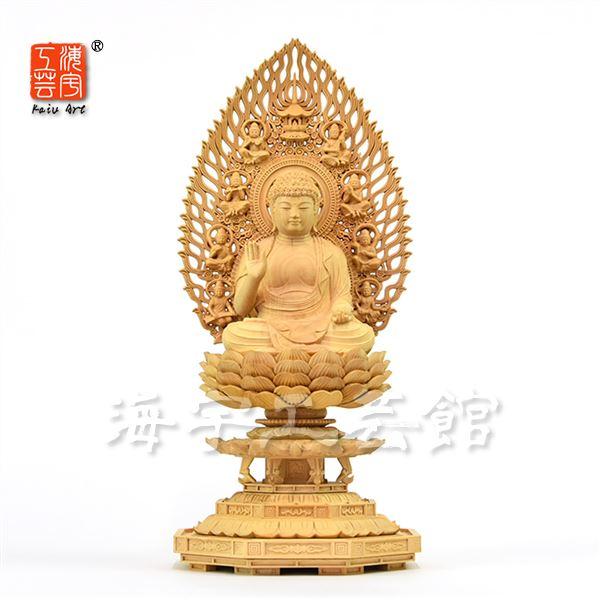 木彫り仏像 【薬師如来】 柘植 飛天光背八角台 坐3.0寸 総高31cm