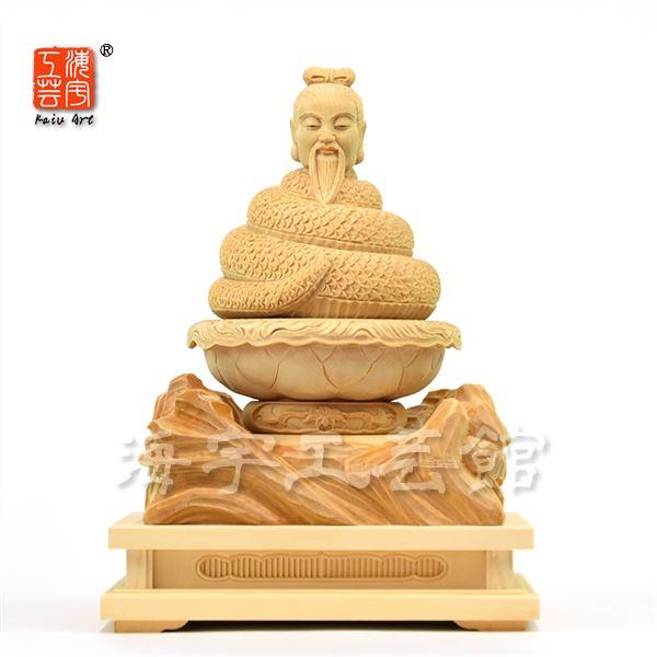 木彫り仏像 桧木【宇賀神(うがじん、うかのかみ)】 総高20cm