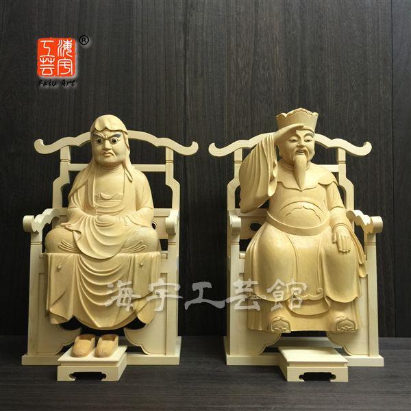 木彫り仏像 桧木【達磨大師大権大師】 坐5.0寸 総高39cm ※ご注意:代金引換は対応できません。