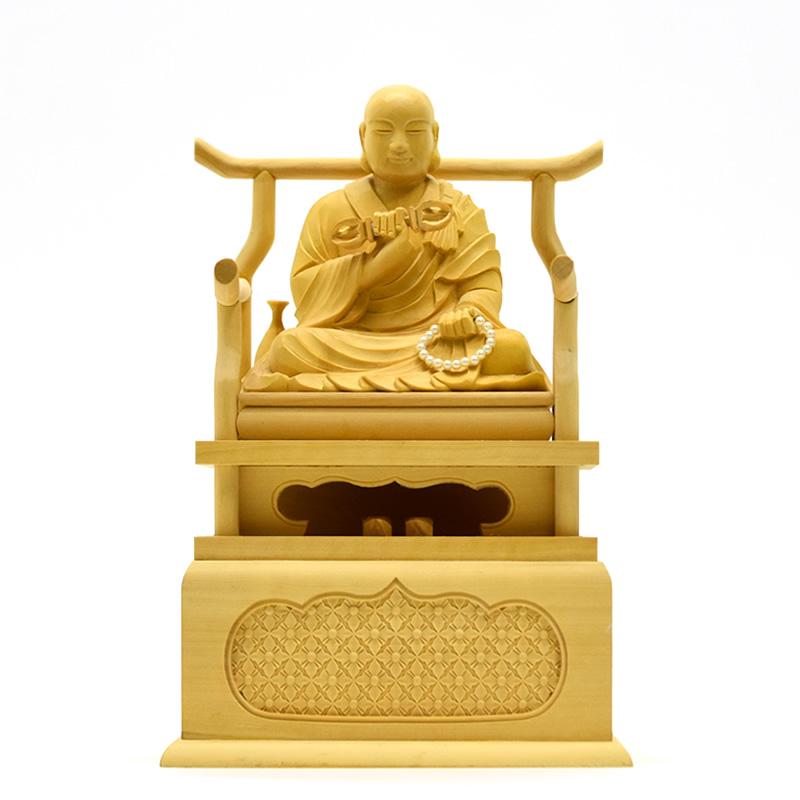 木彫り仏像 【弘法大師】 柘植 坐2.5寸 総高19.5cm 真言宗