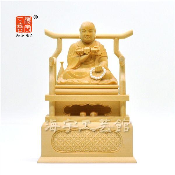木彫り仏像 【弘法大師】 桧木 坐2.0寸 総高16cm 真言宗