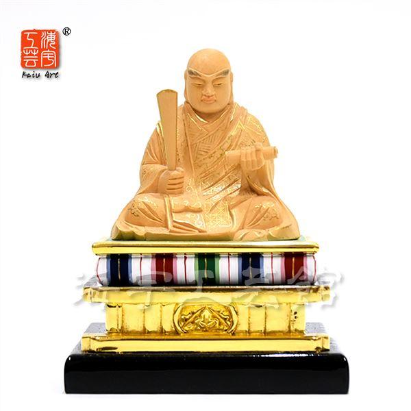 木彫り仏像 【日蓮上人坐像】 柘植金泥付彩色台 坐2.0寸 総高13cm 日蓮宗 御本尊