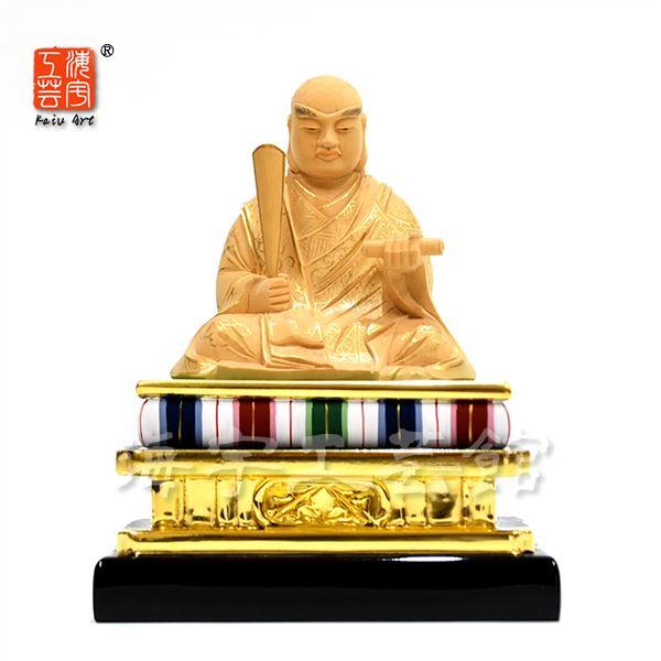 木彫り仏像 【日蓮上人坐像】 柘植金泥付彩色台 坐2.5寸 総高15.5cm