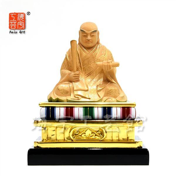 木彫り仏像 【日蓮上人坐像】 柘植金泥付彩色台 坐3.0寸 総高18.8cm 日蓮宗 御本尊