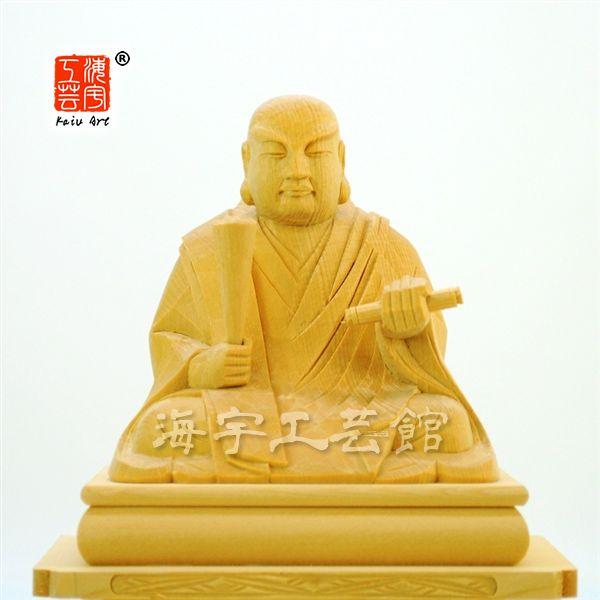 木彫り仏像 【日蓮上人】 桧木 坐2.5寸 総高16cm 日蓮宗 御本尊