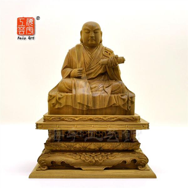 木彫り仏像 白檀上彫【日蓮上人】 坐2.5寸 総高16.5cm  御本尊 日蓮宗