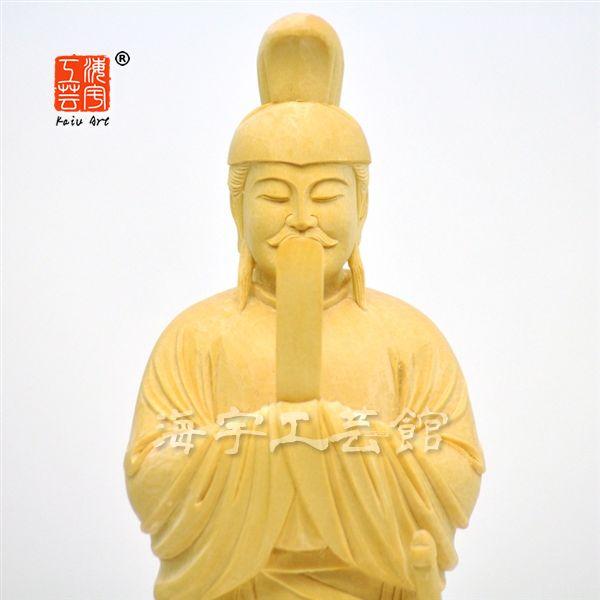 木彫り仏像 【聖徳太子立像】 桧木 総高27cm 作家作品 工芸美術師・陳清華作