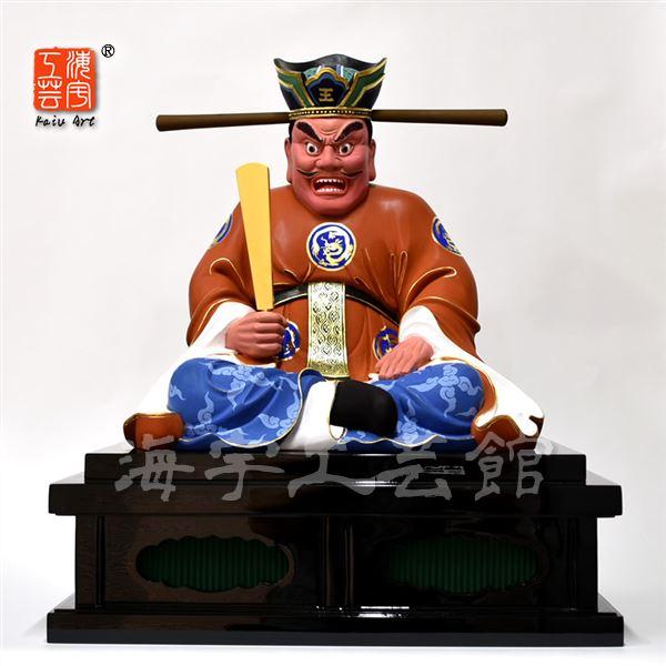 木彫り仏像 【閻魔大王坐像】 坐1.0尺 総高58cm 椴松(トドマツ) 極彩色 ご注意:代金引換は対応できません。