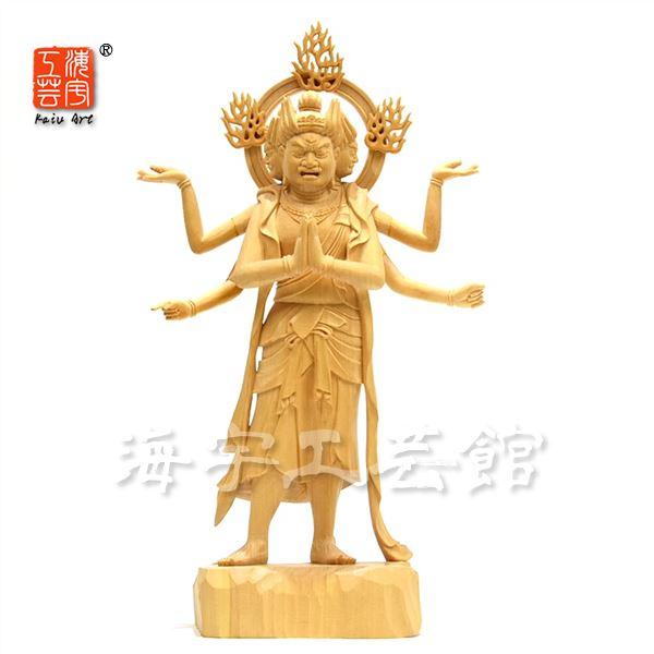 木彫り仏像 復刻作品 三十三間堂仕様【阿修羅像】 桧木(ヒノキ) 総高33cm