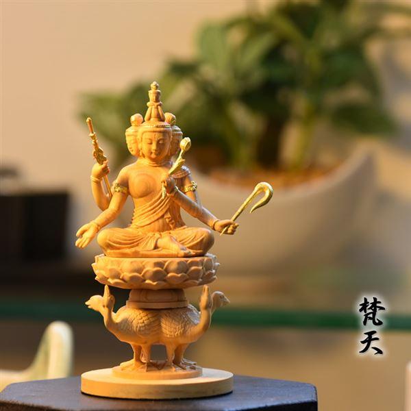 木彫り仏像 【梵天】 柘植金泥付 高さ10.2cm 本格ミニ仏像