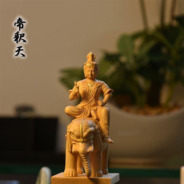 木彫り仏像 【帝釈天騎象像】 柘植金泥付 高さ10.2cm 本格ミニ仏像