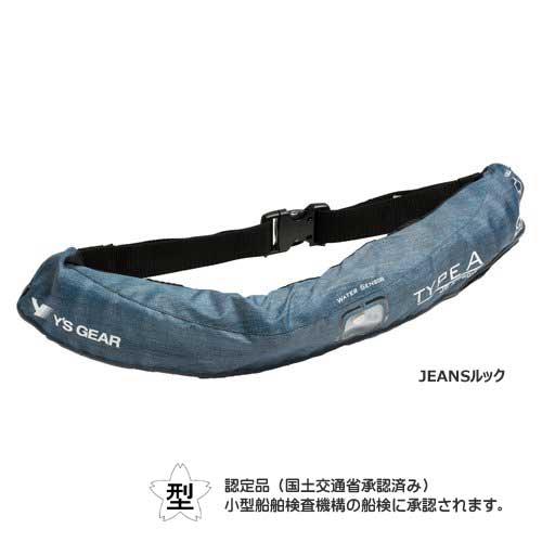YAMAHA ウエストベルト・ライフジャケット  水感知膨張式 YWW-5620 認定品(桜マーク)