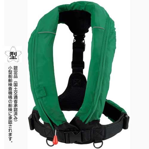 自動膨張式ライフジャケットオーシャンライフ RE-5型 認定品(桜マーク)