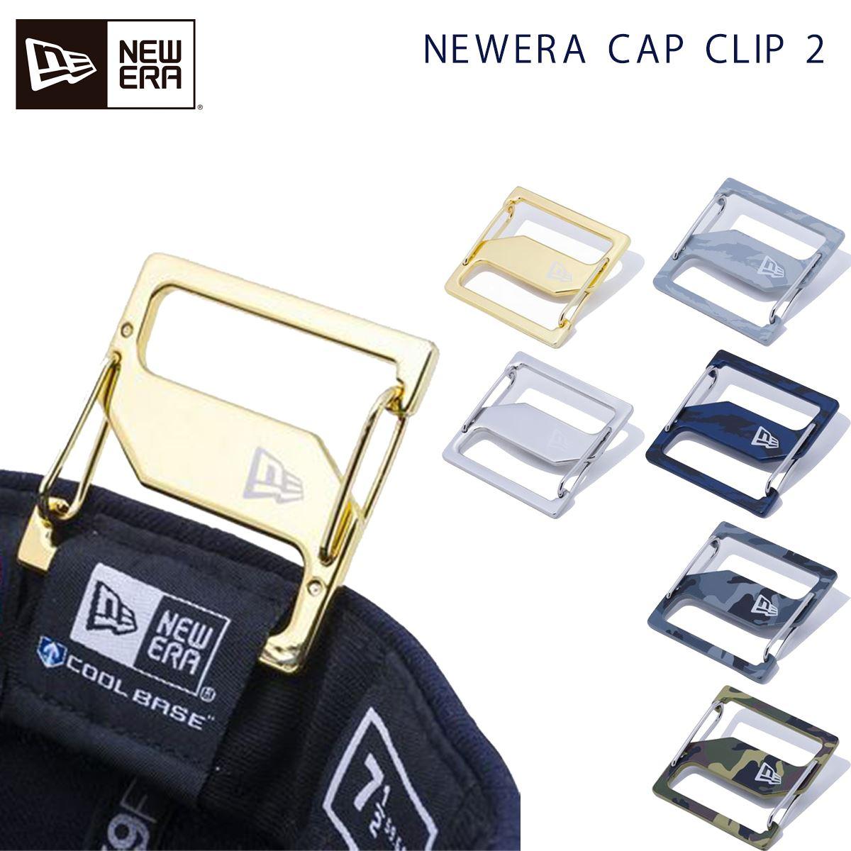 ニューエラのキャップクリップ キャップをバッグに取り付けることができる ファッションのアクションにも NEWERA キャップクリップ カラビナ キャップホルダー バッグ アクセサリー おしゃれ キャップ クリップ 日本正規品 小物 CLIP かっこいい レディース リュック 最新号掲載アイテム CAP メンズ ニューエラ ベルトループ お値打ち価格で 2