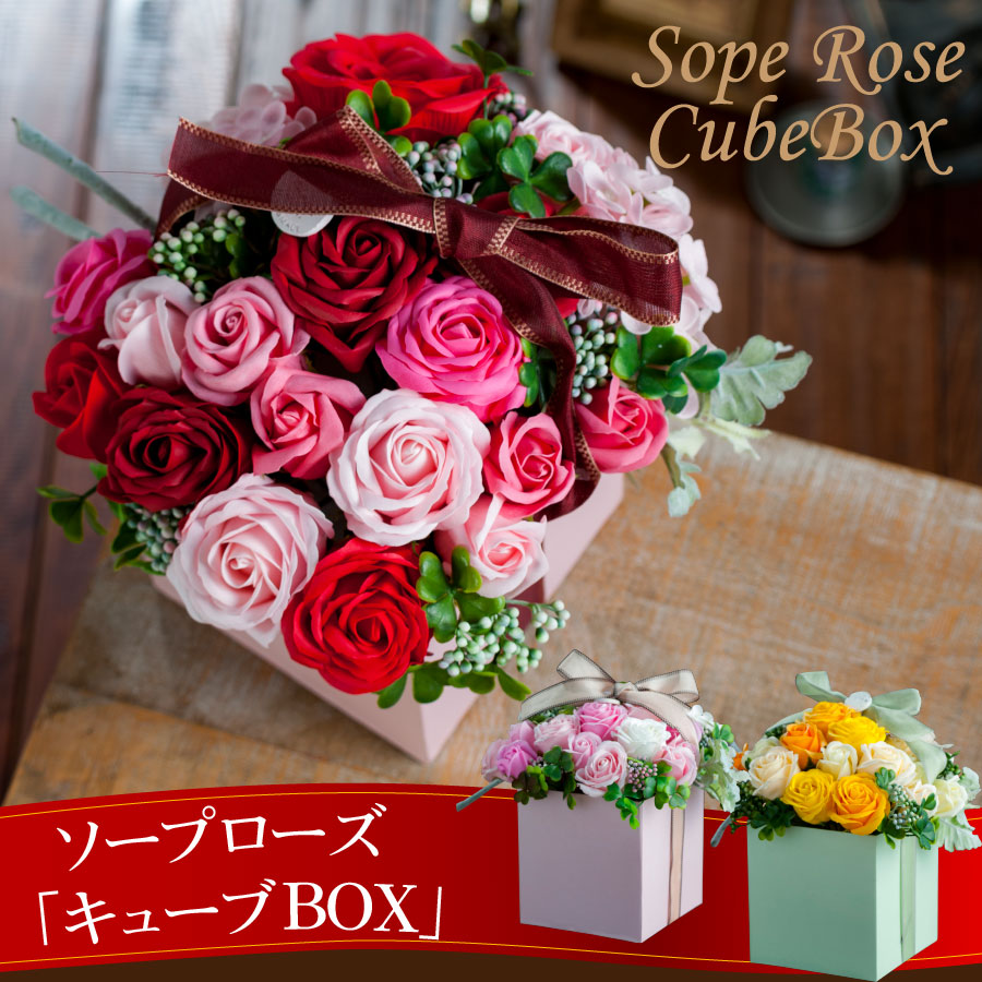 kajoen | Rakuten Global Market: The arrangement of the soap Rose ...