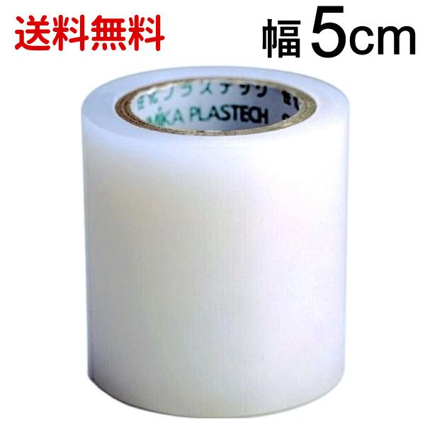 日本限定 強力補修テープ 幅5cm×5m 市場 絵本 ビニール メール便送料無料