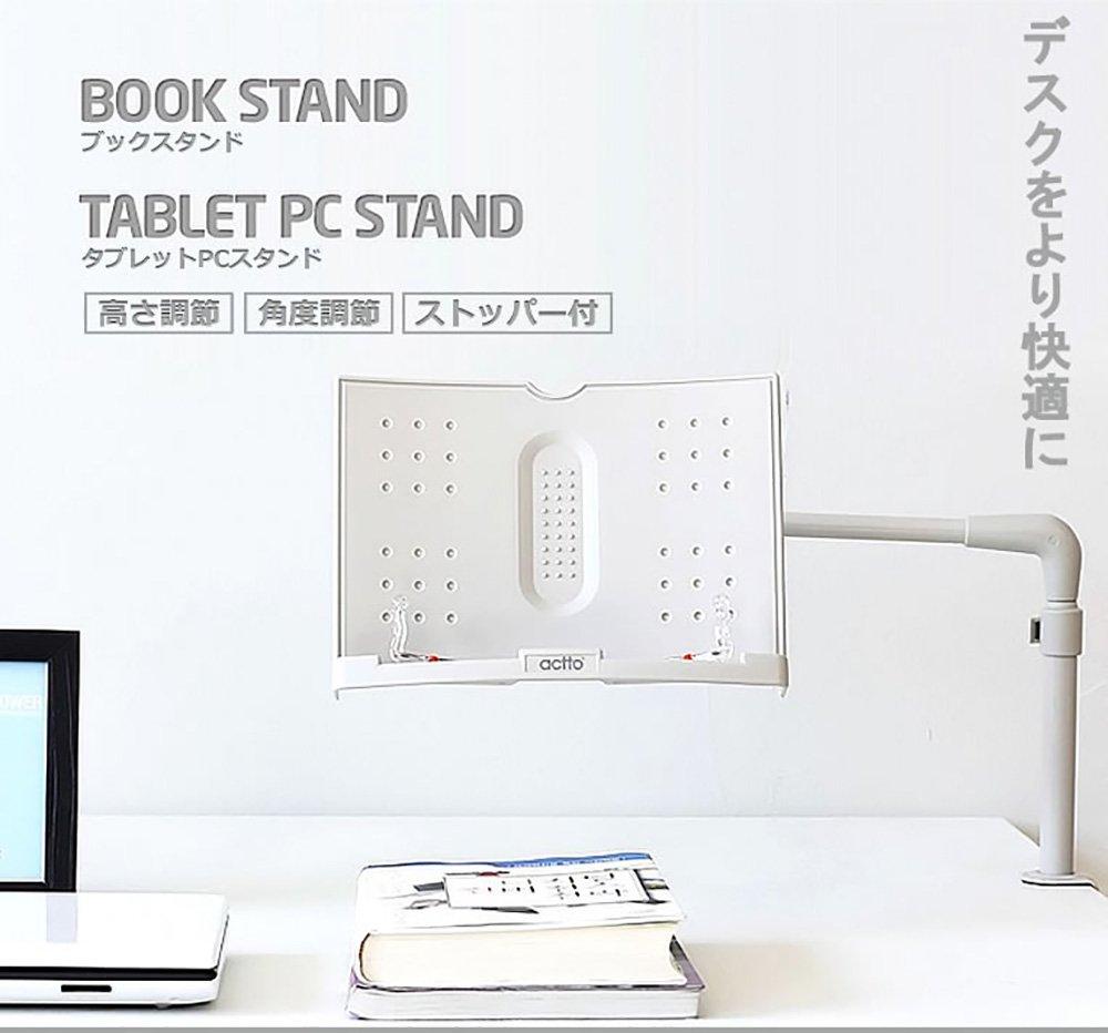 デスクにしっかりと固定でき安定感バツグン あす楽対応 価格 低価格 ブック タブレットPC スタンド デスク アームスタンド 高さ調節 ストッパー 角度 タブレットスタンド オフィス 読書スタンド