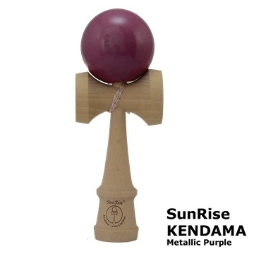 正規品スーパーSALE×店内全品キャンペーン ヨーロッパから逆輸入の人気けん玉 けん玉 SunRise KENDAMA Metallic Purple おすすめ特集 HOME サンライズSTAY