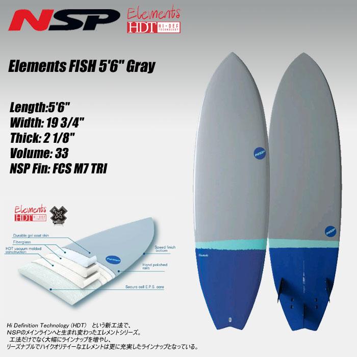 2018モデル NSP ELEMENTS FISH 5'6
