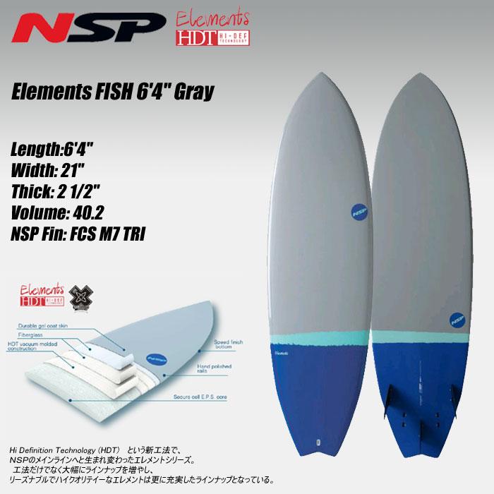 2018モデル NSP ELEMENTS FISH 6'4