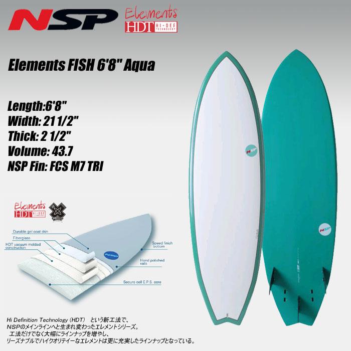 2018モデル NSP ELEMENTS FISH 6'8