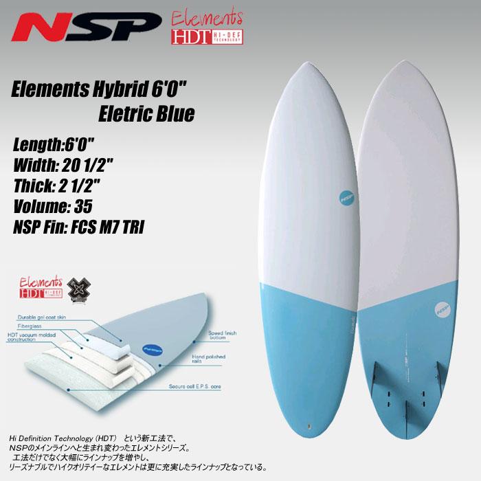 2018モデル NSP ELEMENTS Hybrid 6'0