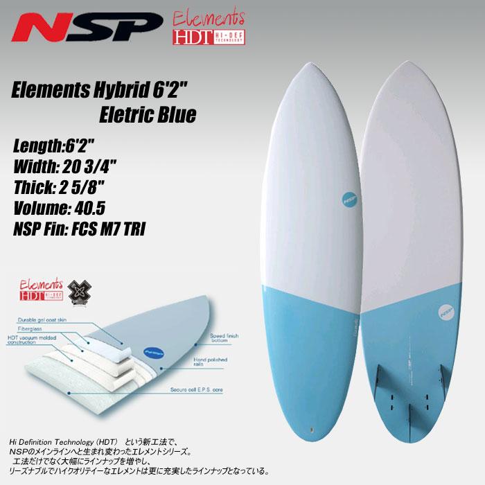 2018モデル NSP ELEMENTS Hybrid 6'2