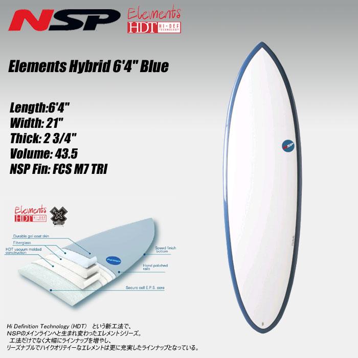 2018モデル NSP ELEMENTS Hybrid 6'4