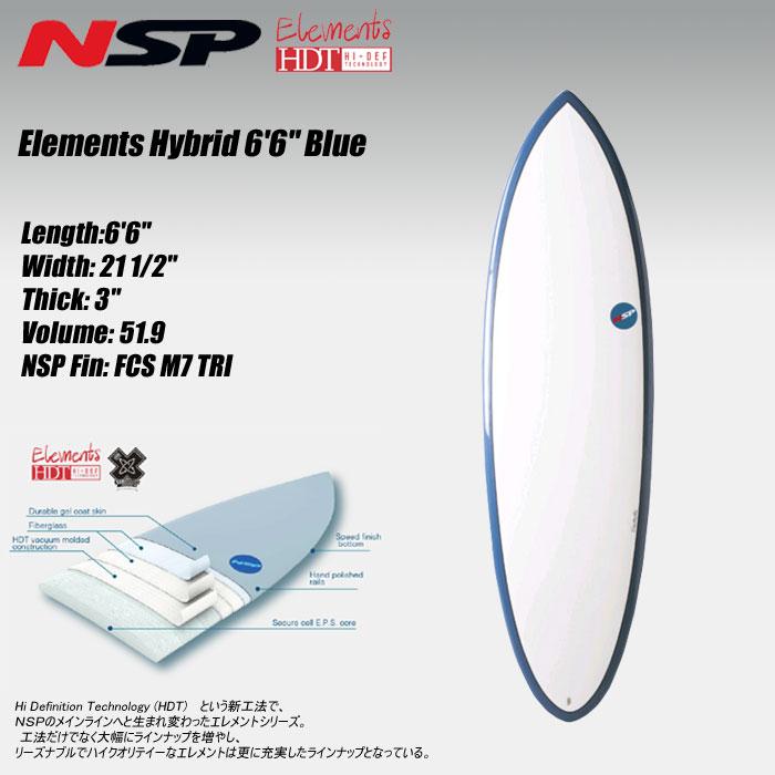 2018モデル NSP ELEMENTS Hybrid 6'6