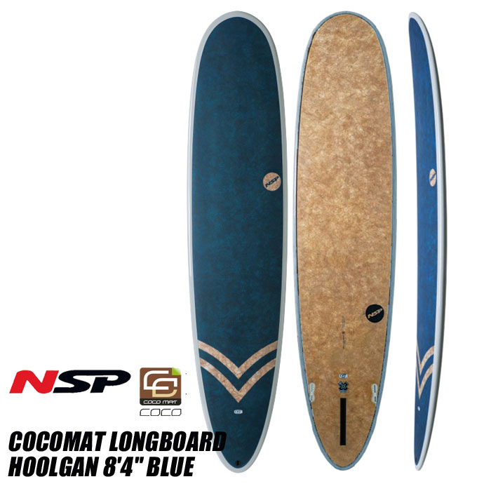 2018モデル NSP COCOMAT LONG 8'4