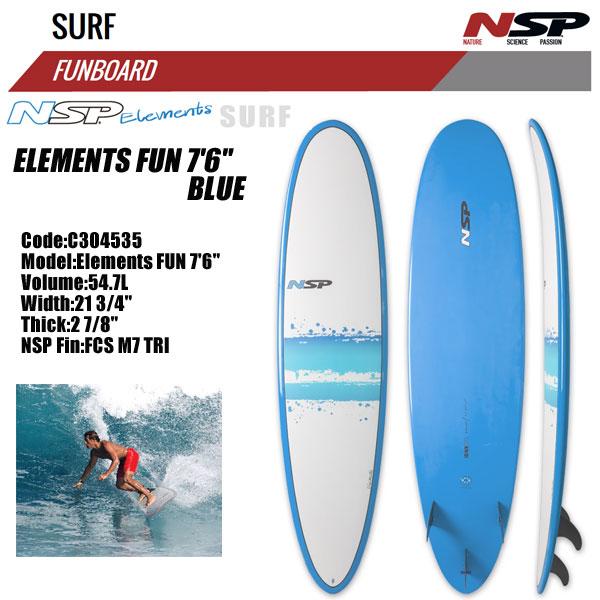 【在庫処分品】2017モデル NSP ELEMENTS FUN 7'6