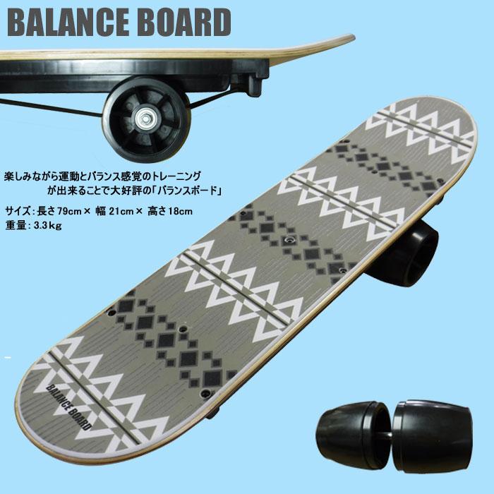 バランスボード LBBD-002 (ネイティブ) [バランスボード /サーフトレーニング]
