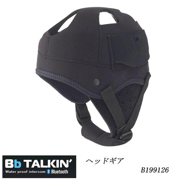 Bb TALKIN' PRO ビービートーキンプロBb TALKIN' PRO ヘッドギア B199126【SUP】【SUPクルーズに最適】【スノーボード】【Blue tooth】