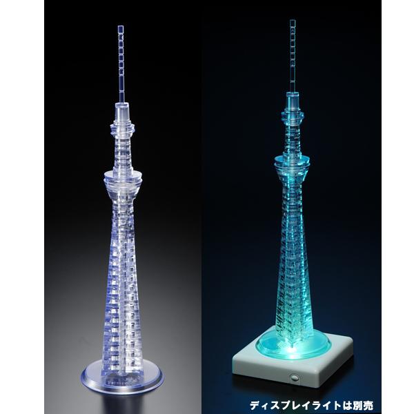 【最安値に挑戦】美しい立体クリスタルパズルにスカイツリーが登場!  【数量限定商品】クリスタルパズル 東京スカイツリービバリー 3Dパズル 立体パズル 3Dジグソークリスタル