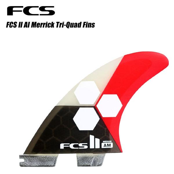 FCS II Al Merrick Tri-Quad Finsサーフィン トライフィン ショートボード付け具 フィン FCS2