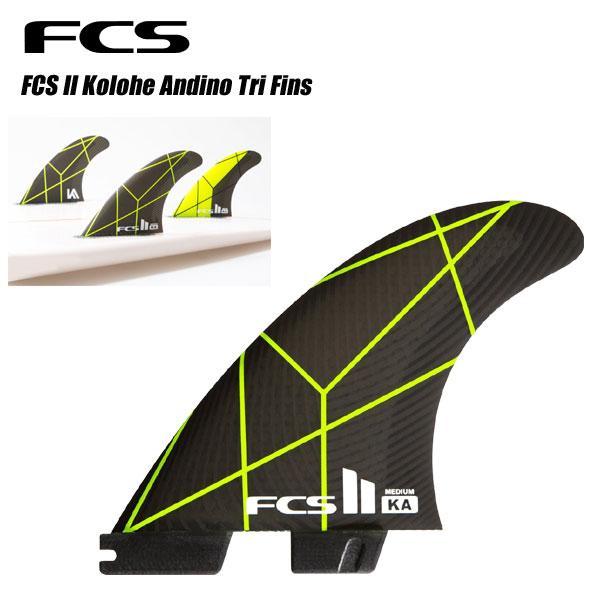 FCS II Kolohe Andino Tri Fins Mediumサーフィン トライフィン ショートボード付け具 フィン FCS2