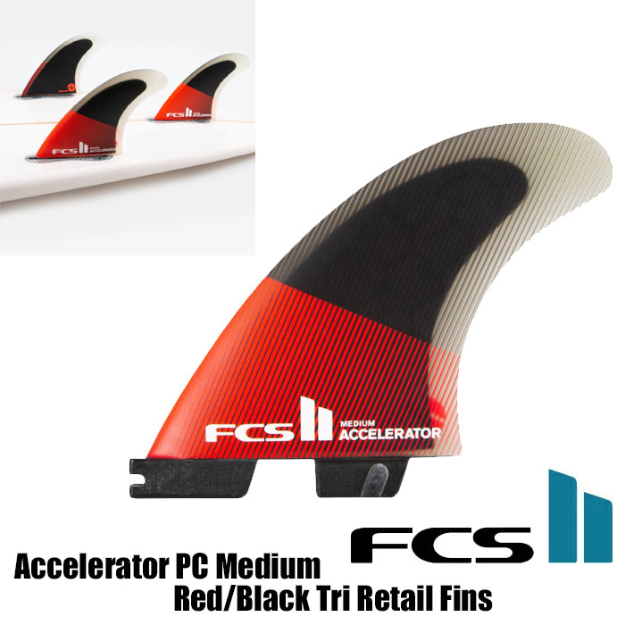 FCS II Accelerator PC Medium Red/Black Tri Retail Finsサーフィン トライフィン ショートボード付け具 FCS2