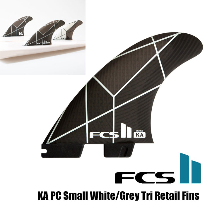FCS II KOLOHE ANDINO PC Small White/Grey Tri Retail Finsサーフィン トライフィン ショートボード付け具 FCS2
