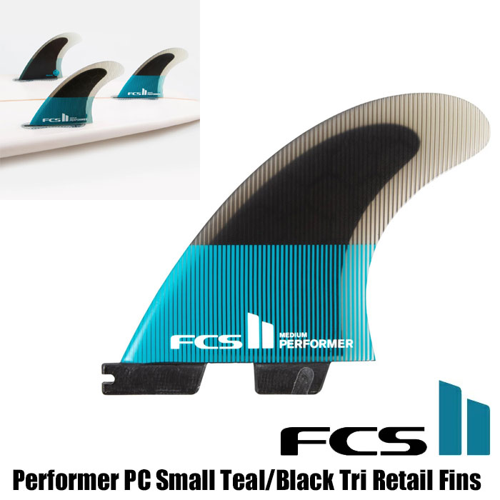FCS II Performer PC Small Teal/Black Tri Retail Finsサーフィン トライフィン ショートボード付け具 FCS2