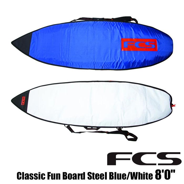 FCS CLASSIC FUN BOARD COVER 店舗 8'0