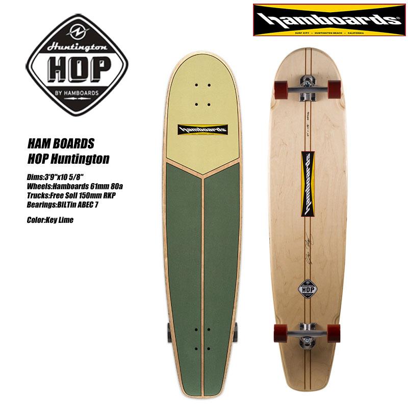 ハムボード ロングサーフスケートボードHAM BOARDS Huntington Hop Key Lime 【ランドSUP】【H100020】