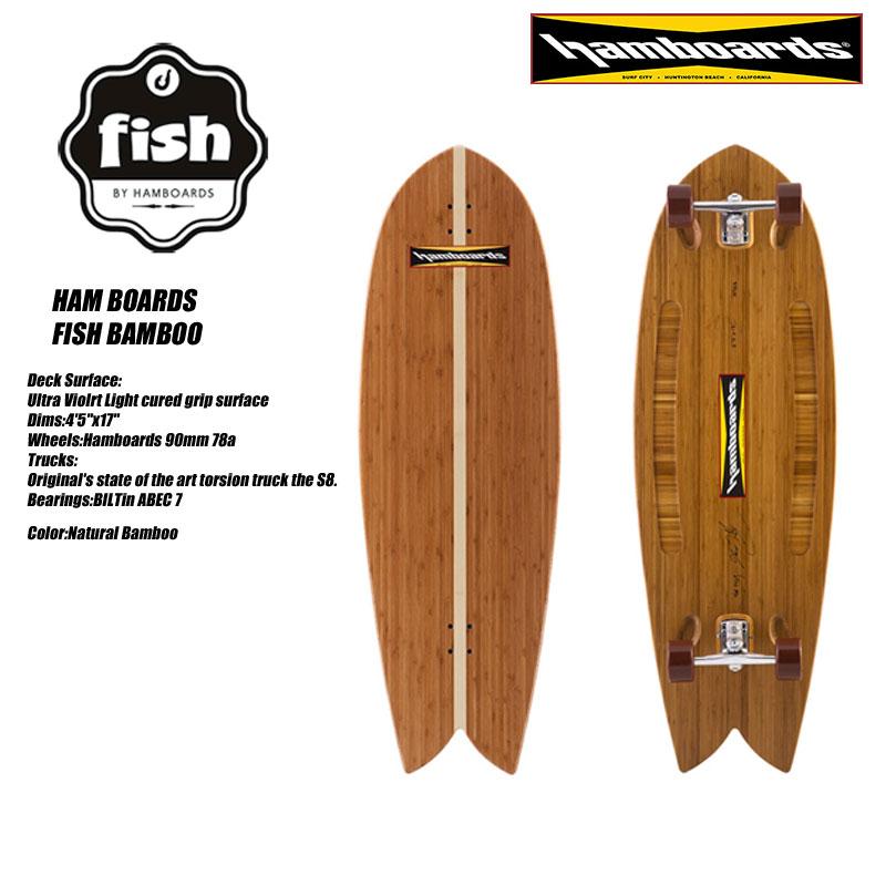 ハムボード ロングサーフスケートボードHAM BOARDS FISH Natural Bamboo【ランドSUP】【H100005】