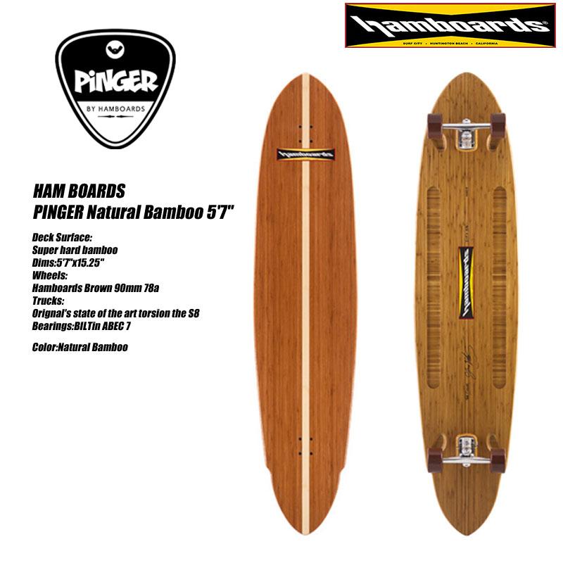 ハムボード ロングサーフスケートボードHAM BOARDS PINGER Natural Bamboo【ランドSUP】【H100010】