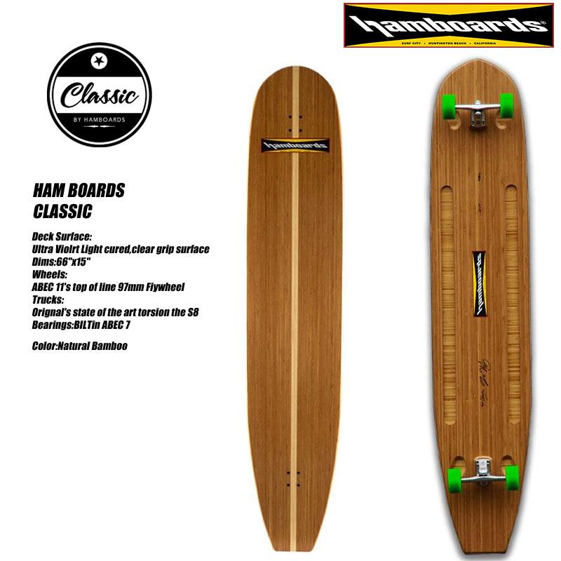 ハムボード ロングサーフスケートボードHAM BOARDS CLASSIC Natural Bamboo【ランドSUP】【H100000】