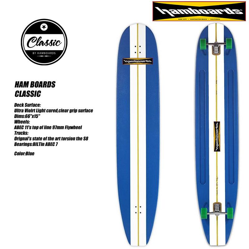 ハムボード ロングサーフスケートボードHAM BOARDS CLASSIC Blue【ランドSUP】【H100001】