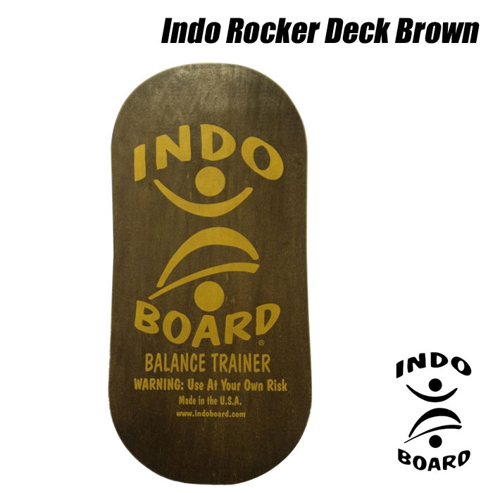 【送料無料】INDO BOARD ROCKER BROWN DECKインドゥボード ロッカーブラウン※デッキのみ[HOW TO DVD付]サーフィン オフトレーニングバランスボード エクササイズ【STAY HOME】