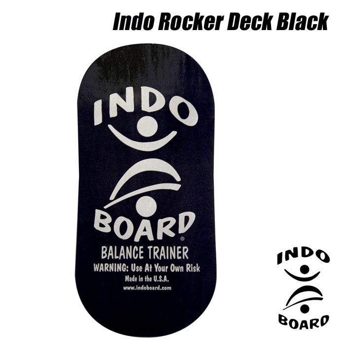 【送料無料】INDO BOARD ROCKER BLACK DECKインドゥボード ロッカーブラック※デッキのみ[HOW TO DVD付]サーフィン オフトレーニングバランスボード エクササイズ