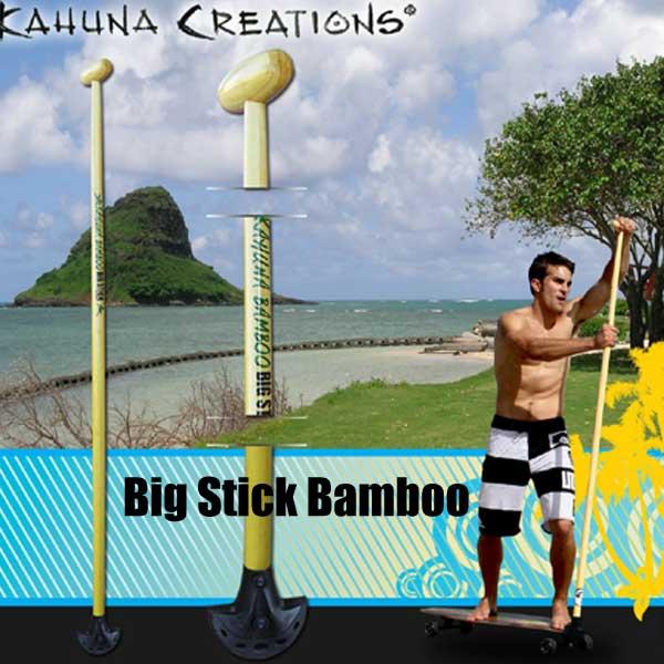 カフナ ビッグスティックKAHUNA BIG STICK CLASSIC BAMBOO ランドパドル パドルスケートボード SUP スケートボード スケボー SK8 X'mas