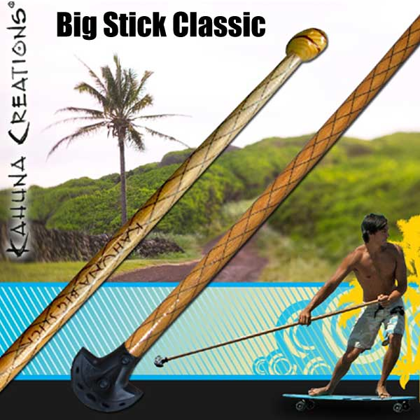 カフナ ビッグスティックKAHUNA BIG STICK CLASSICランドパドル パドルスケートボード SUP スケートボード スケボー SK8 X'mas